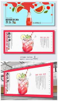 创意西瓜汁饮料饮品促销海报