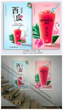 创意西瓜汁饮品饮料促销海报