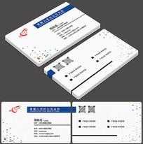 高档简洁企业名片设计