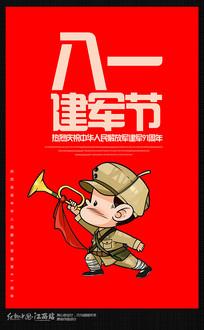 简约八一建军节宣传海报