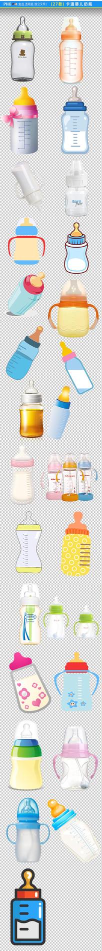 卡通婴儿奶瓶png素材