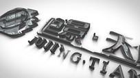 logo演绎片头模板