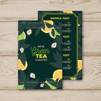 柠檬菊花茶菜单设计