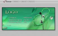 清新中国风翡翠珠子海报