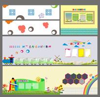 幼儿园走廊文化布置