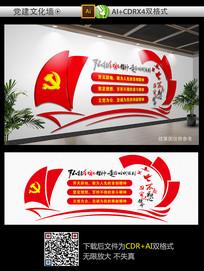 中共一大红船精神文化墙