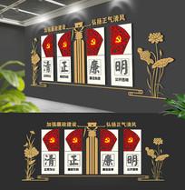 中国风通用大气廉政建设文化墙