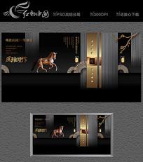 中式高端黑金房地产广告