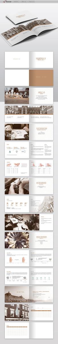 珠宝企业服务手册整套