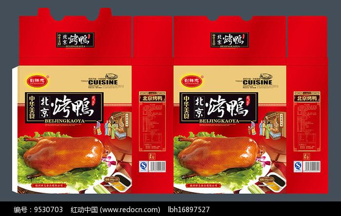 北京烤鸭礼盒包装图片