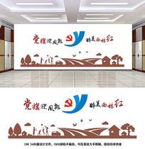 便民大厅背景文化墙