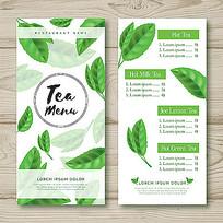 茶叶加盟价目表菜单