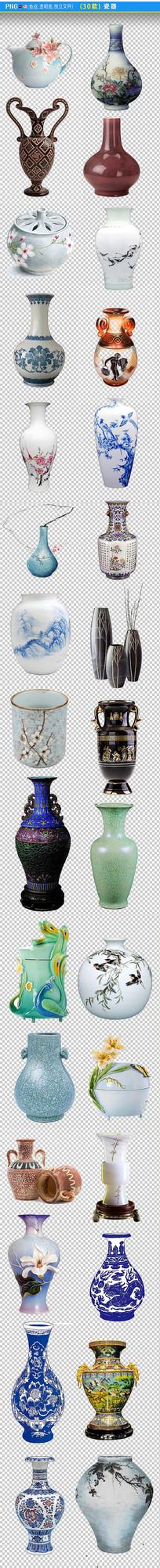 瓷器PNG素材
