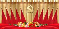 党红旗背景设计