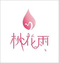 粉色桃花logo 设计