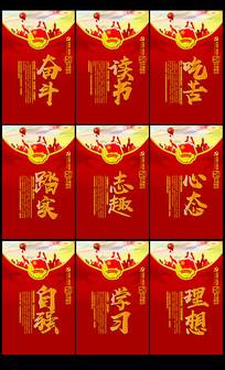 红色共青团青年宣传标语口号