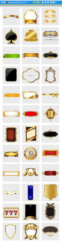 金色标签框