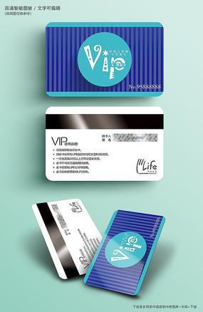 蓝色简约VIP贵宾卡会员卡