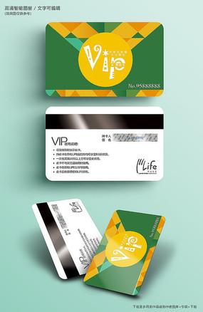 绿色简约VIP贵宾卡会员卡