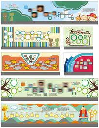 校园文化幼儿园墙面设计