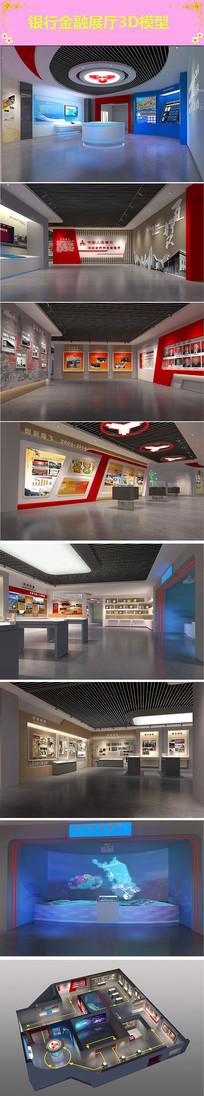 银行展厅大型金融展厅3D模型
