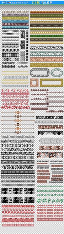 中式条形花纹PNG素材
