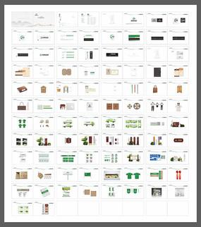 农业CIS形象识别手册