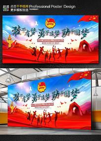 中国共青团代表大会精神文化