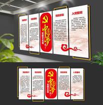 中国梦党员活动室文化墙