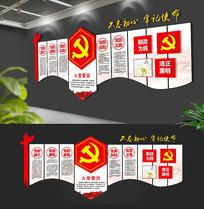 红色创意动感党建活动室文化