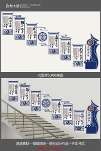蓝色警察公安文化墙设计