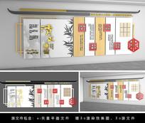 中国梦木纹党建文化墙廉政