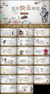 儿童教育通用PPT模版