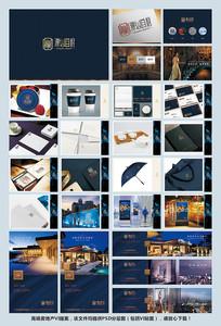 房地产项目全套VI设计手册