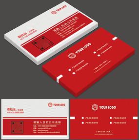 红色创意二维码名片