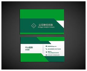 绿色名片个人公司名片食品名片图片
