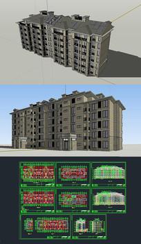 欧式住宅草图SU模型含CAD