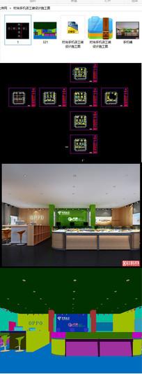 时尚手机店工装设计施工图