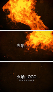 震撼火焰LOGO片头AE模板