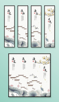 中国风荷花党建廉政装饰画