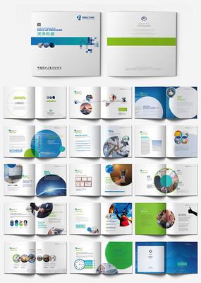 创意企业画册设计