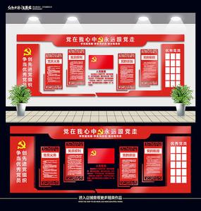 党建文化墙党员活动室布置图 PSD
