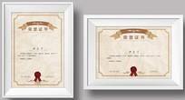 单位荣誉奖状