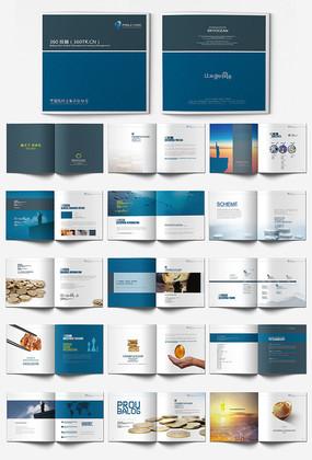 大气金融画册模版设计