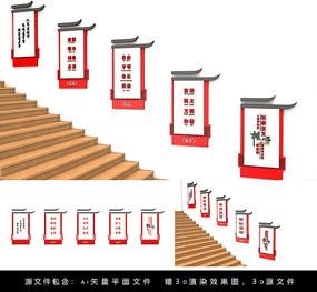 核心价值观党建文化墙楼梯墙
