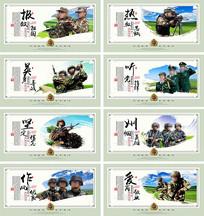 军营军旅部队文化展板设计