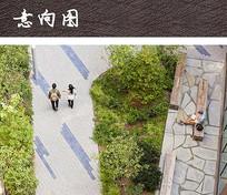 现代公园广场铺装 JPG