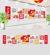 创意方块社区党建文化墙效果图