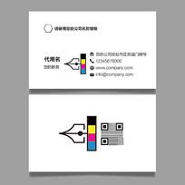 印刷包装名片名片_印刷包装图片设计素材pythopn绘制螺旋线图片