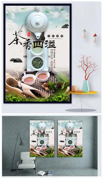 高端绿色茶海报设计